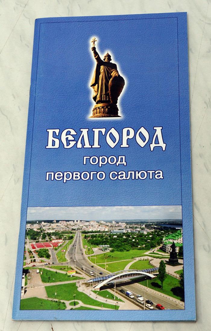 book02_big.jpg