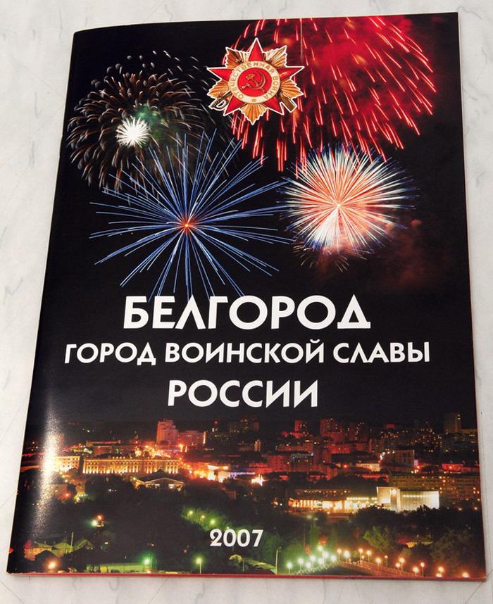 book01_big.jpg