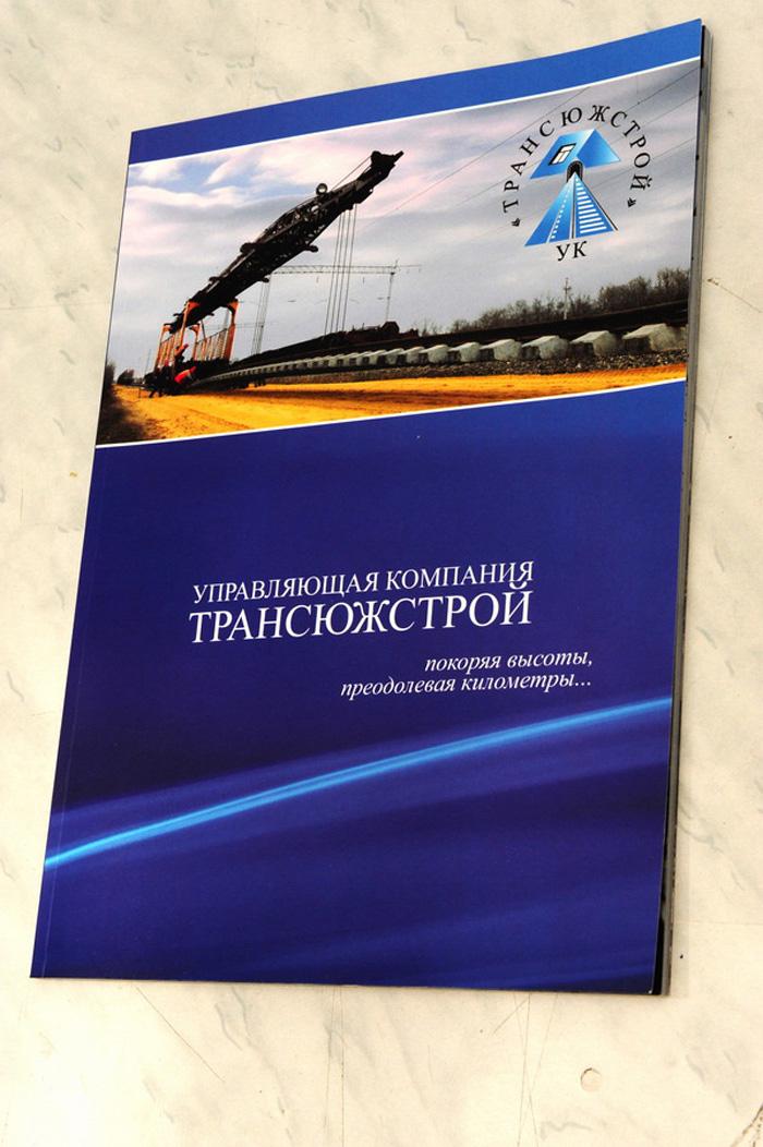 book03_big.jpg