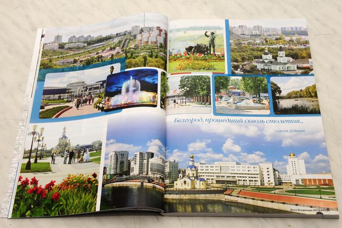 book06_big.jpg