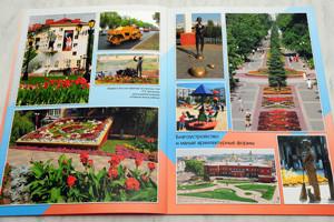 Белгород город воинской славы  (буклет 2007г.)