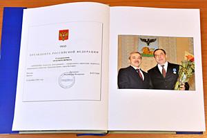 Характер БАМовский  (книга 2010г.)
